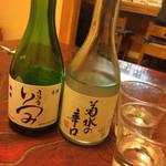 37651781 - 日本酒。いつみは飲みやすくスイスイ飲めちゃう。ちょっと物足りないかな?