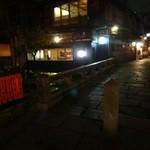 37652064 - ブラブラと、もう一回り・・・祇園新橋を渡り、