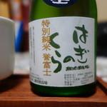 萩錦 - ドリンク写真:GW中に頂きました