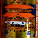 37653715 - 有名な善光寺の唐辛子店より