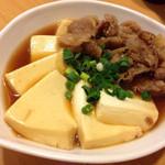 37655580 - 牛肉豆腐:710円
