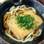 いなしき麺処 -