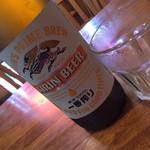 平和軒 - ビール ビン大(650円)2015年5月
