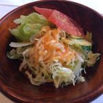 グリル千 - サラダ