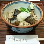 Kawamichiyakoushouambunten - にしんそば(冷) 972円