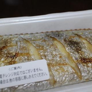 富惣 JR名古屋タカシマヤ店