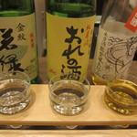 37660947 - <本日のお試し3銘柄「華」純米・本醸造>能登セット(若緑、おれの酒、大古酒能登風土の丘):864円