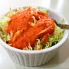 ビニタ - 料理写真:サラダ