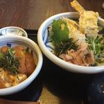 讃岐うどん 雅流 - 野菜天おろしぶっかけ+ミニカツ丼 850円+510円