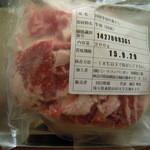 国分牧場直売所 - 牛丼や肉じゃがにいいです