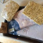 もつ鍋・水炊き 博多若杉 - モツ、スープ、チャンポン麺、ゴマの冷凍セット