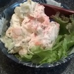 ありがとう - ポテトサラダはカレー風味で。値段も380円と手ごろ。