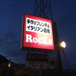 ROCKS フレンチアンドイタリアン  -