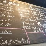 バール aBuku - 黒板メニュー