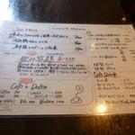 バール aBuku - パスタランチ1400円を選択