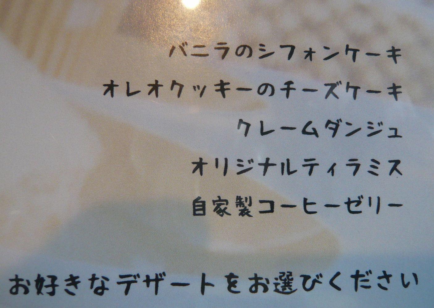 アジアンカフェダイニングCHITACHITA 鷲宮店