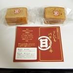 マルヒ - 料理写真:干し芋バターケーキ