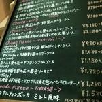 マンマパスタ - 豊富なお薦め料理