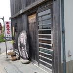 けんちゃん - 2015.05 知多半島道路、武豊インターから武豊駅方面に向かう途中の武豊高校の向かいにある小さなお店です。