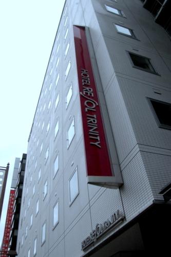 ホテルリソルトリニティ金沢