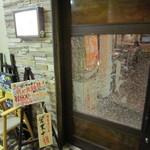 37670051 - ジンギスカン 鐵(てつ)本格的なサッポロスタイルのジンギスカンを食べさせる店だ