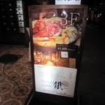 37670053 - 名古屋では珍しいジンギスカン専門店です!錦三丁目のサンステンドビルの3Fで営業している