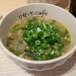 りせっとcafe - 身体をうるおす辛ねぎスープ:ネギ・玉ねぎ・生姜・大根
