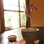 37673223 - お茶請けに柿のお菓子がだされます。