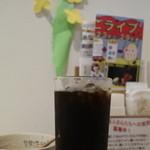 りせっとcafe - アイスコーヒー