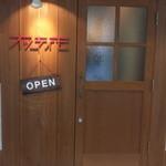 Otthimo - オッティモ玄関