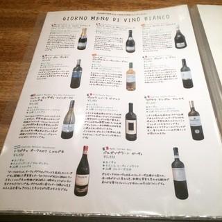 トラットリア・バール・ジョルノ - 白ワインリスト