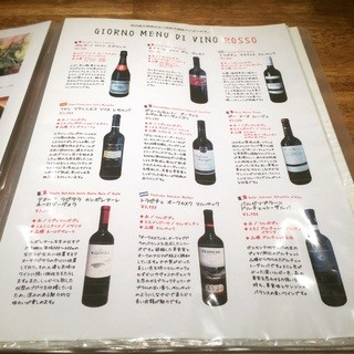 トラットリア・バール・ジョルノ - 赤ワインリスト