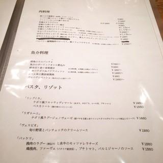 トラットリア・バール・ジョルノ - 肉/魚介/パスタ