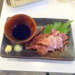 串カツ田中 - さいぼし550円+税