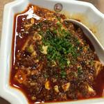 中国大明火鍋城 - 麻婆豆腐