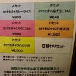 37678603 - ≪水内庵@赤坂≫