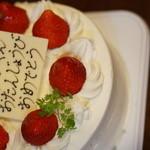 ケーキハウス フランセ ヤノ - 料理写真:お誕生日♥