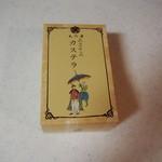 37679170 - スライスカステラ5切れ入(箱)