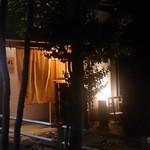 茶茶花 - 入口