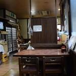 秘伝越前流手うちそば 池田のそば すいこう - 店内の雰囲気