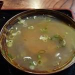 秘伝越前流手うちそば 池田のそば すいこう - 蕎麦湯を入れたつゆ