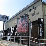 板前焼肉 心 - お店側面(三条大路側)