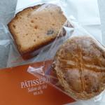 サロン ド テ エム エス アッシュ - 季節の桜のパウンドケーキとガレット