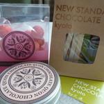 ニュー スタンダード チョコレート キョウト バイ 久遠 - 今回は3種類のチョコレートを購入