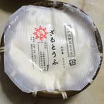 豆庵 - 料理写真:もめんざるとうふ 270円