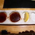 肉料理とワイン YUZAN 南船場 - タレ類