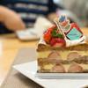 オトワフジヤ - 料理写真:ミルフィーユ
