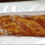 danish×danish baked by BURDIGALA - バゲット・グルマン300円