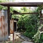 パチャンガ - 川越の古民家・隠れ家カフェ パチャンガ
