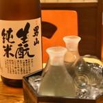 笑う門 - 男山(二合)¥2000